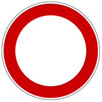 Achtung: Ziegelhofweg gesperrt!!!
